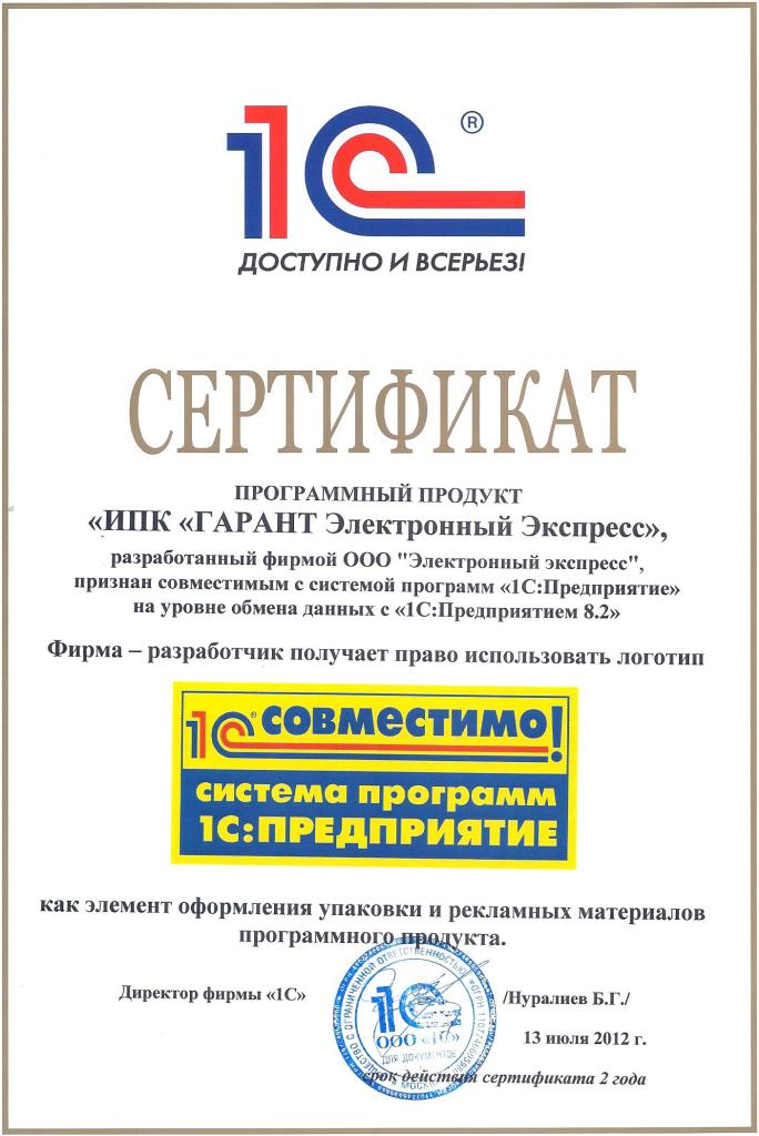 SMEV1-684x1024