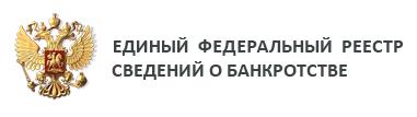 fedresurs1